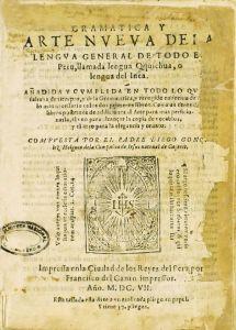 gramc3a1tica-y-nueva-arte-de-la-lngua-quechua-o-lengua-del-inca2