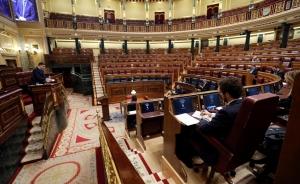 Spain congreso-comision-reconstruccion-